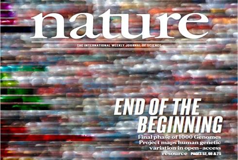 7년간 2504명 분석, 인종 별 유전 다양성 밝혔다