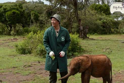 코끼리 도토는 정말 정준하를 기억했을까