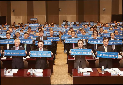 동북아 원자력 안전 미래 향한 '뉴 클리어로드' 의 출발