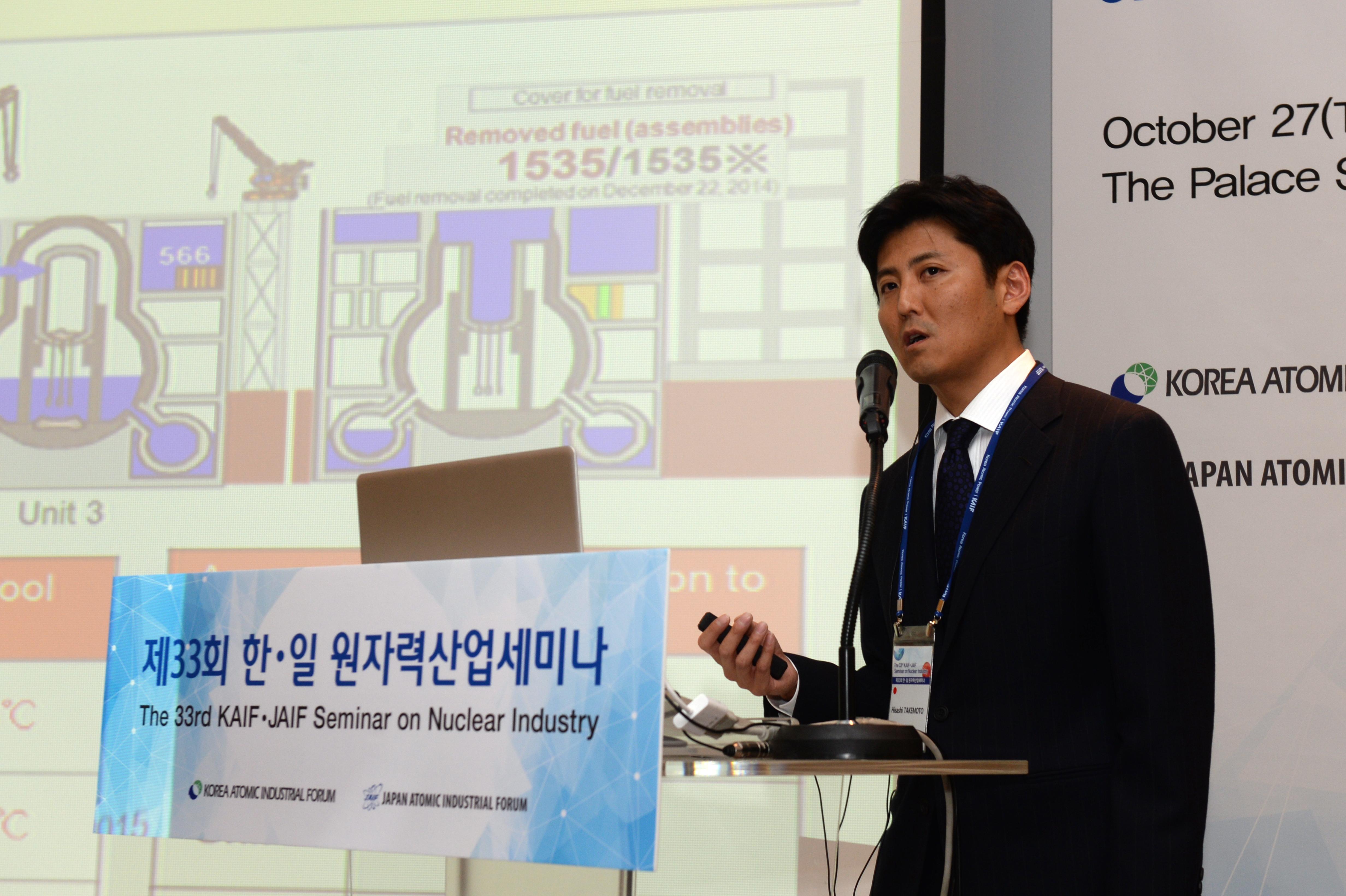 후쿠시마 제1원전 지역 제염해체 작업을 담당하고 있는 다케모토 히사시 팀장은 완전한 복구를 위해서는 막대한 인력과 예산이 필요한 만큼 세계적 협력이 필요한 상태라고 말했다. - 한국원자력산업회의 제공
