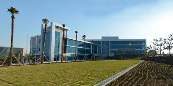 국제 해양과학기술 연구 및 교육·훈련의 중추적 연구기관으로 성장