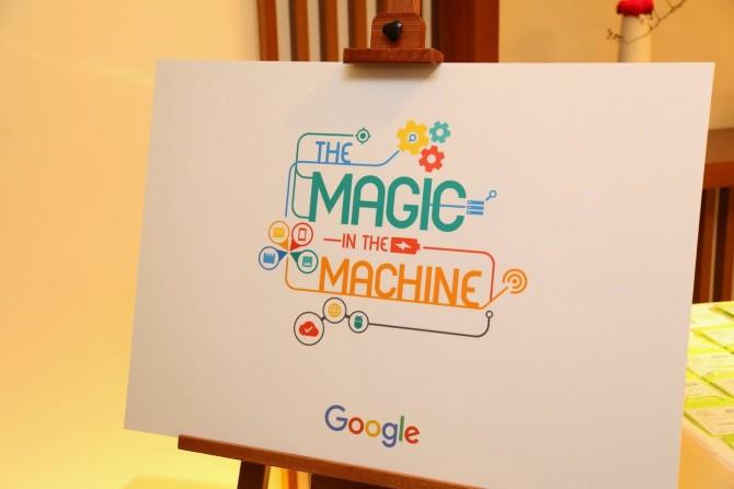 구글은 11월10일 아시아 지역 기자들을 일본 도쿄로 초청해 구글의 머신러닝에 대해 설명했다. - 최호섭 제공