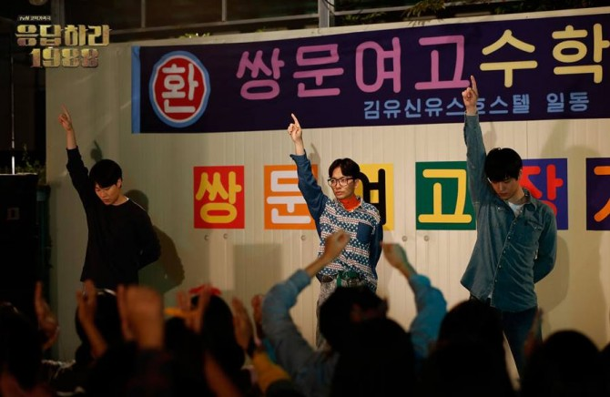 덕선의 장기자랑 - tvN
