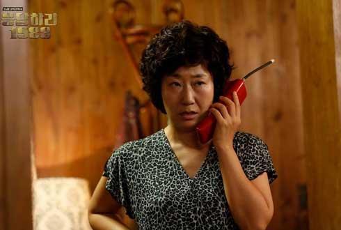 [응답하라 1988] 다이얼 전화기 앞에서 그의 전화를 기다리던 시절