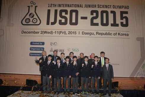 한국 영재들, 올해 열린 '두뇌 올림픽'에서 역대 최고 성적