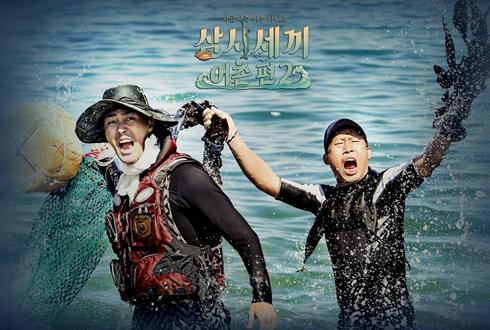 [삼시세끼 만재도2]참바다 유해진이 잡은 월척, 국민생선 노래미