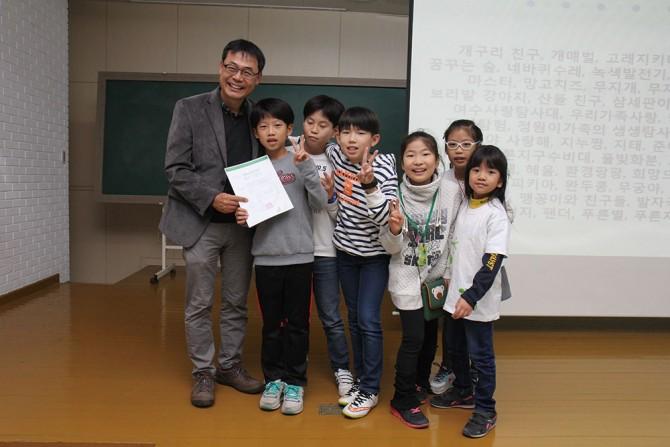 장이권 교수님께 수료증을 받은 '광명 청개구리'팀. - 어린이과학동아 제공
