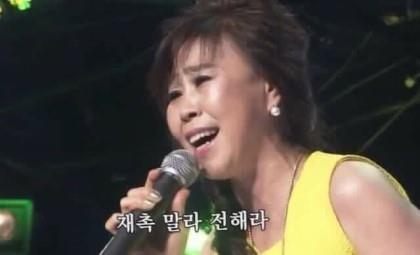 유튜브 캡쳐 제공