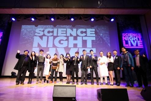 국내 첫 19금(禁) 과학 토크 콘서트 'SNL(사이언스 나이트 라이브)'