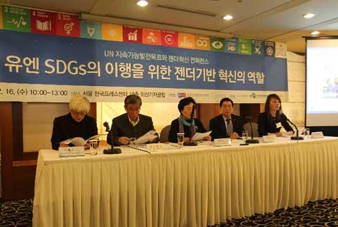 한국의 지속가능발전 점수는요…'B-'로 하위권