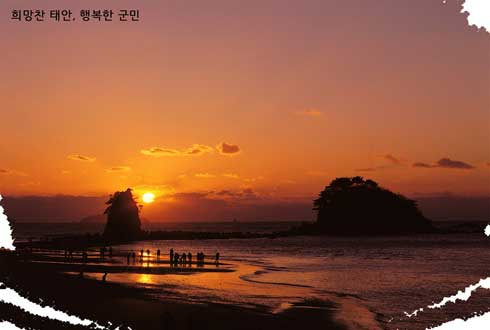 [스톱! 2015 해넘이 명소] 태안반도 으뜸 명소, '꽃지해수욕장'