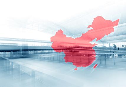 중국 진출 통해 동북아 시장으로 도약하라