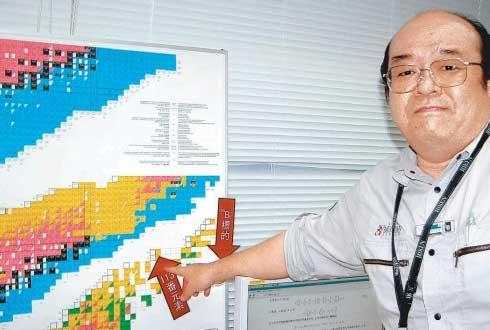 日, 아시아 최초 주기율표 등재 원소 발견국 돼