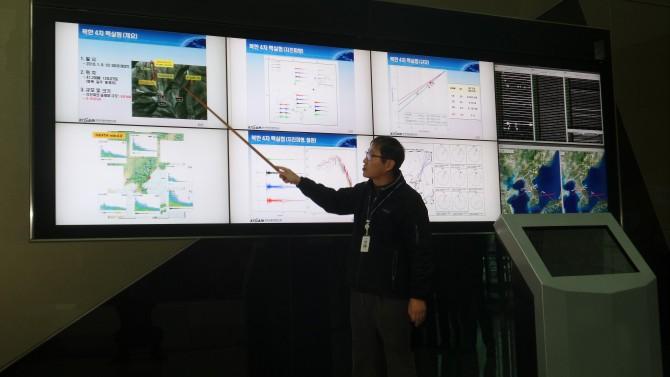 6일 오후 신진수 한국지질자원연구원 국토지질연구본부장이 지진파 분석 결과에 대해 브리핑하고 있다. - 전승민 기자 제공
