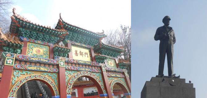 제3패루 선린문(왼쪽)과 맥아더 장군 동상(오른쪽). - 고기은 제공