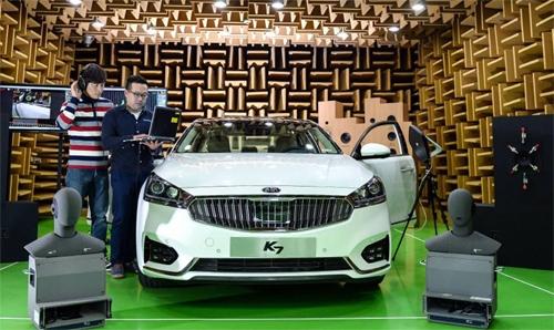 기아차 K7, 7년 만에 풀체인지 모델 공개