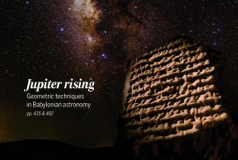 미적분 최초 개발자는 고대 바빌로니아인이다!