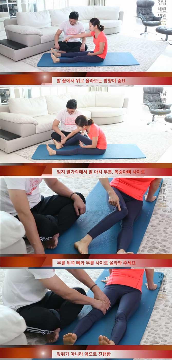 강남세란의원 제공