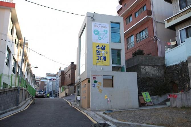 초량 이바구길 - 한국관광공사 제공
