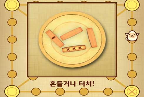 설 연휴 갖고 놀만한 전통놀이 무료 앱 5가지