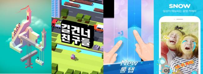 게임 앱 화면 캡처 제공