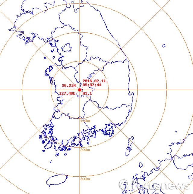 기상청 지진 정밀분석 결과 - 기상청 홈페이지 제공