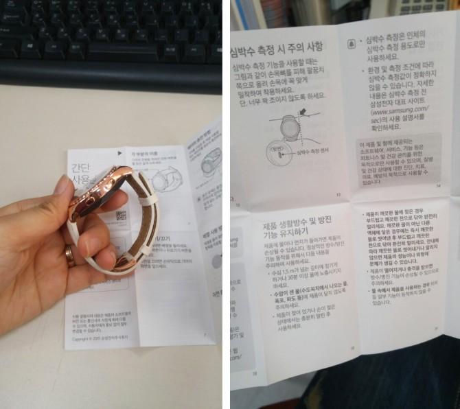 고급 시계의 기본은 케이스 안에 들어있는 부드러운 천일텐데! - 오가희 기자 solea@donga.com 제공