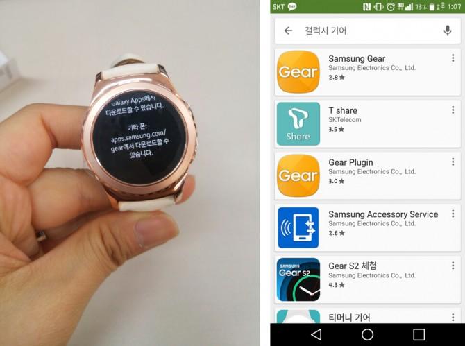 삼성 앱스토어에 굳이 가지 않더라도 구글 앱스토어에서 관련 어플을 받을 수 있다.  - 오가희 기자 solea@donga.com 제공
