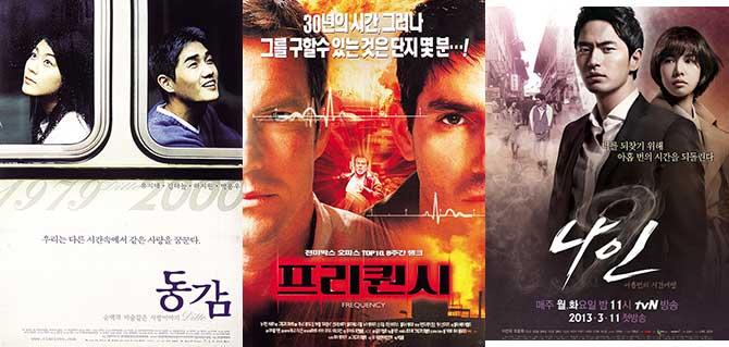 한맥영화, 시네마서비스, tvN 제공