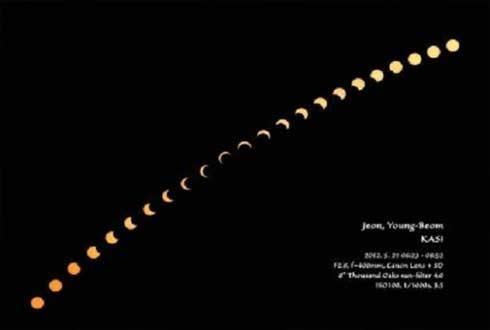 내달 9일 오전 10시 10분 부분일식 우주쇼