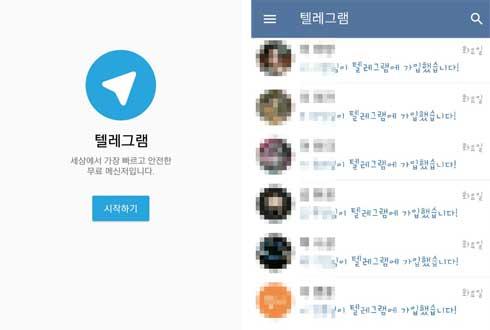 메신저 앱의 사이버망명을 준비하는 당신의 선택은?