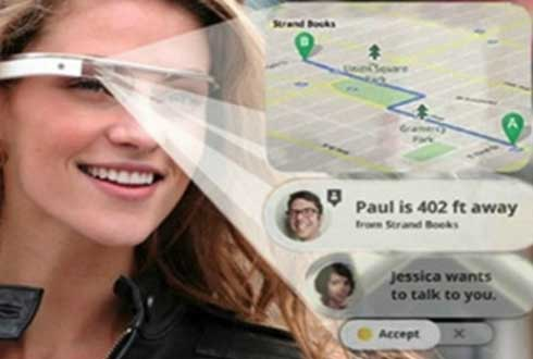 [Quiz] 구글 글래스는 VR일까 AR일까
