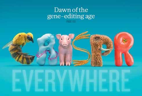 유전자 가위, 매머드 복원-안전한 백신의 시대 리본 자르다