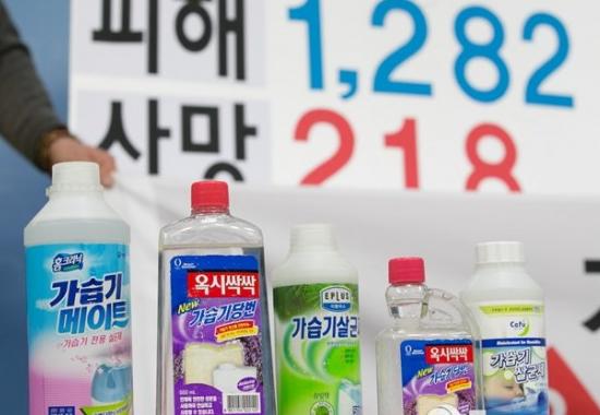 끝나지 않은 싸움…'가습기 살균제 사건' 진상규명?