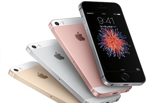 아이폰SE: 아이폰5에 6S를 집어 넣다!