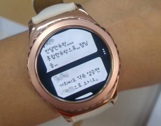 시계가 스마트하면 뭘 하나. 시계를 빼 놓으면 아무 소용없는데…. - 오가희 기자 solea@donga.com 제공