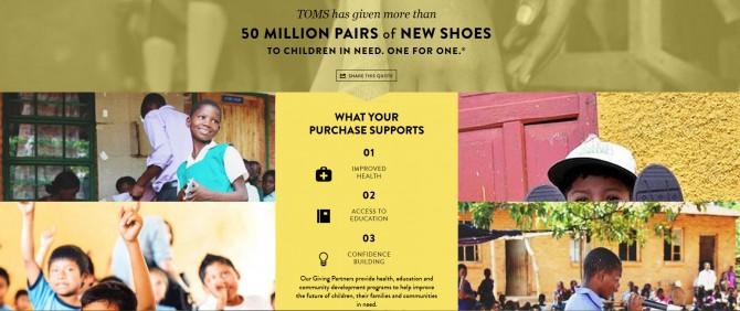 신발을 사는 행위가 자동으로 선행으로 이어지게 만든 탐스(toms) - toms 홈페이지 제공
