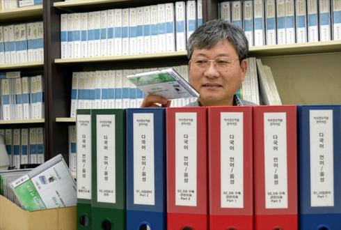 다국어 서비스 개발 손쉬워졌다… 4개 외국어 음성 DB 공개