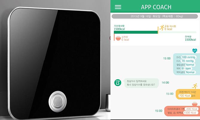 비핏 앱코치 스마트 체중계 - 나노소프트 제공