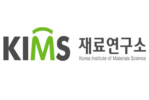 재료硏, '소재기술백서 2015' 발행