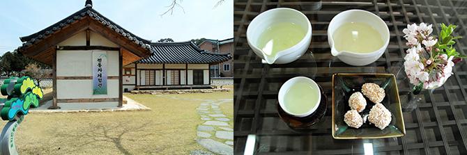 천원의 따뜻한 행복을 전하는 초희 전통차 체험관(왼쪽), 정성스레 우린 차 한 잔에 몸과 마음이 맑아지는 시간이다.(오른쪽) - 고기은 제공