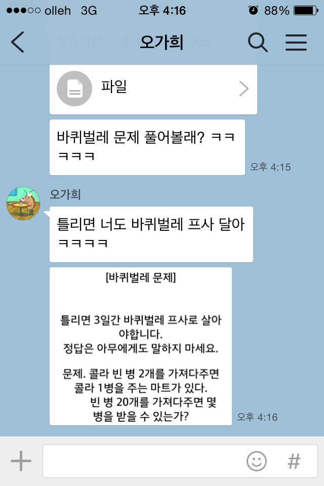 박혜림 제공