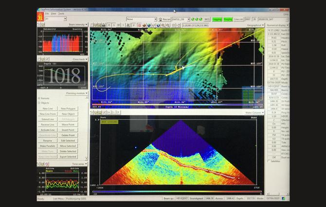 센서가 관측한 해저 지형. - KIOST 제공