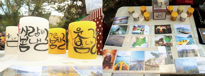 필자가 직접 만든 캘리향초(왼쪽), 그동안 찍은 여행사진 중 몇 점을 골라 만든 엽서(오른쪽). - 고기은 제공