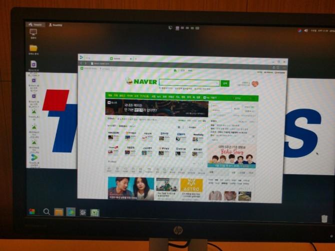 티맥스OS의 내장 웹브라우저 '투게이트'