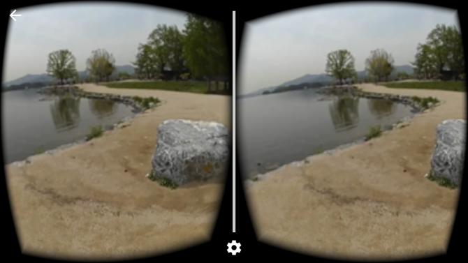우측 하단 헤드셋 아이콘을 터치하면 화면이 2개로 분할된다.