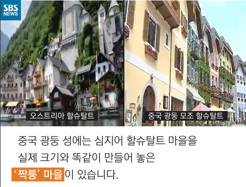 http://news.sbs.co.kr/news/endPage.do?news_id=N1003161031&plink=ORI&cooper=NAVER 제공