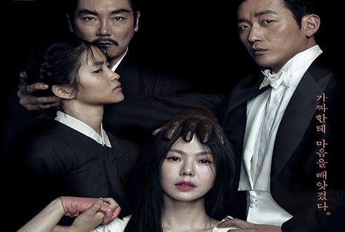 6월 첫째 주 개봉작 추천, '아가씨' '미 비포 유' '더 보이' '무서운 이야기 3: 화성에서 온 소녀'