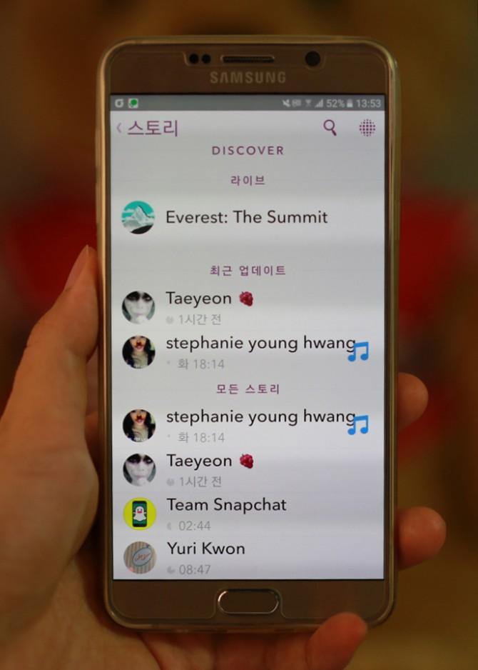 테스트로 소녀시대 멤버들을 팔로우해보니 스토리가 꾸준히 올라오네요. - 이종림 제공