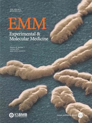 2013년 1월호 EMM 표지사진. - 생화학분자생물학회 제공